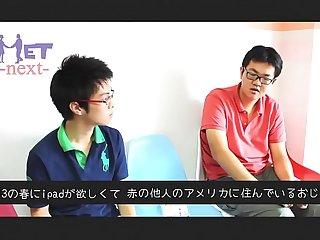 """Filthy Chinese Gay """" Satoru Cho (Tehu) """" is ejaculation during an interview ."""